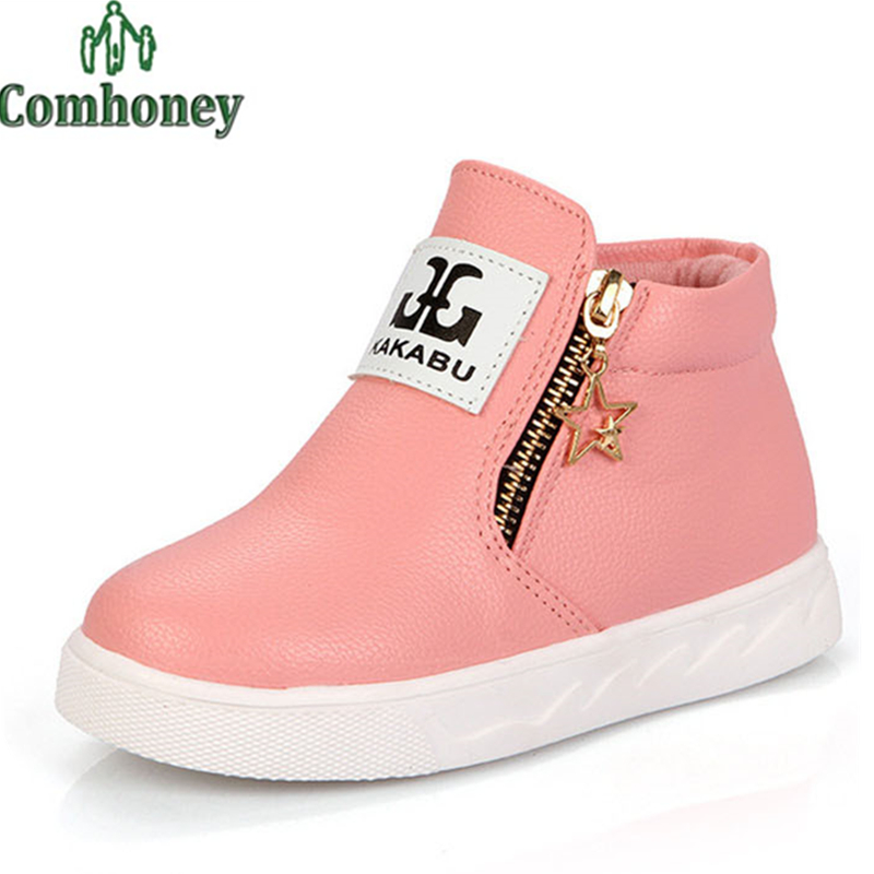 Girls Boots Baby PU Leather Kids Shoes Boys Sneakers Autumn Winter Children Martin Boots Winter Star Zip Baby Flat Shoes