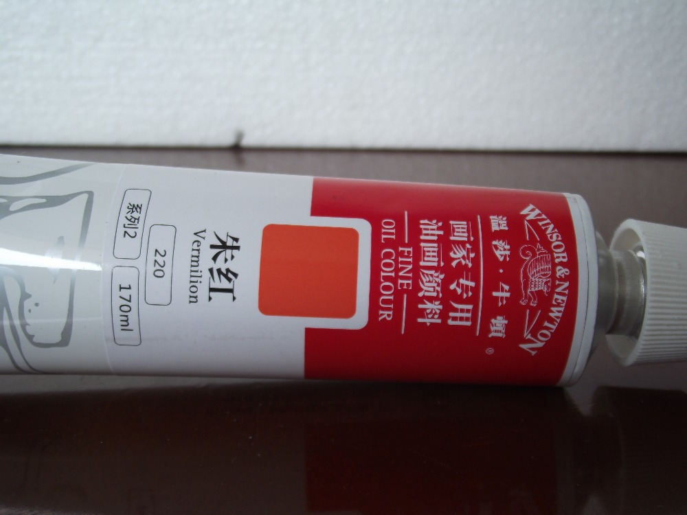 220# Vermilion 170 ML Winsor&newton Special oil paint for painter(China (Mainland))
