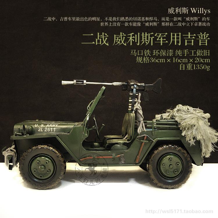Classic Retro Iron Metal World War II Willys Military Jeep With Gun Model Home Bar Decoration(China (Mainland))