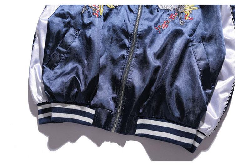 Aolamegs Yokosuka Jacket Men Women Fashion Vintage Bomber Jacket Baseball Uniform High Quality Embroidery Japan Yokosuka Outwear (14)