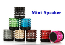 Portable Metal Aluminum Wireless Music Speaker Bluetooth Mini Speakers With MP3 Player Support SD/TF Card Consumer Electronics