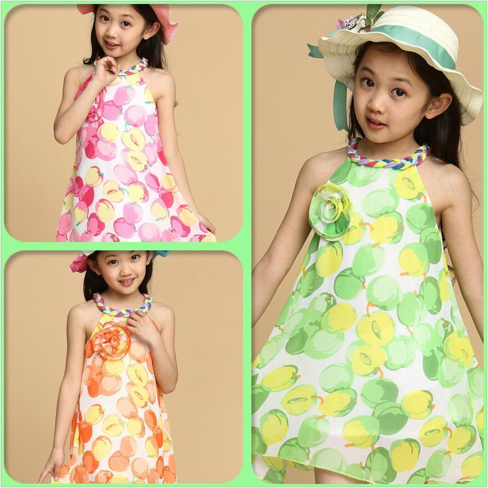 Cute Girl Clothing