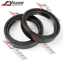 For Yamaha FJR1300 High quality Motorcycle Front shock absorber oil seal Fork seals 46X58 Free Shipping(China (Mainland))
