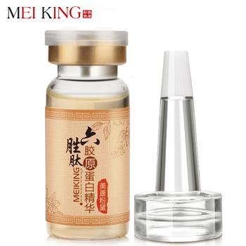 MEIKING Collaxyl Collagen Essence Cream Whitening Blemish Cream Moisture Replenishment Skin Care Products 10g JH-1073JY