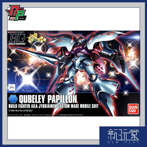 Bandai hgbf 011 qubeleypapillon card the bikou abner the Garage Kit Free shipping(China (Mainland))