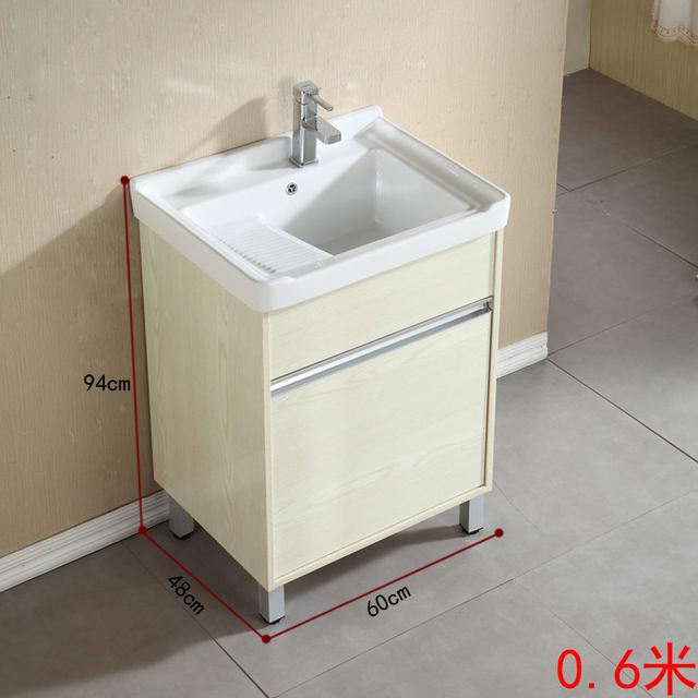Meuble buanderie avec bac a laver maison design for Meuble buanderie avec bac a laver