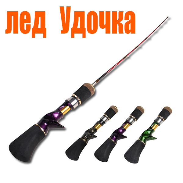 Best Quality Mini ICE Fishing Rod For Winter Fishing Pole Pen Rods Stick Tips Ice Fishing Gear Kits Casting Type(China (Mainland))