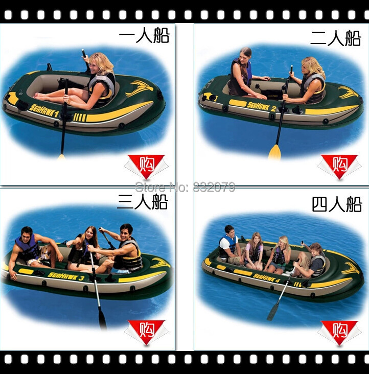 free shipping 3 people boat Lovely inflatable boat Super Quality Inflatable inflatable boat kids,Used Inflatable Boats For Sale(China (Mainland))