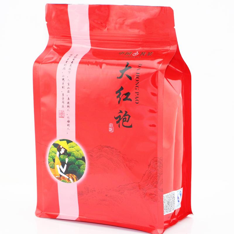 Free shiiping 250g Dahongpao tea Big Red Robe Oolong wu long wulong wu long weight loss