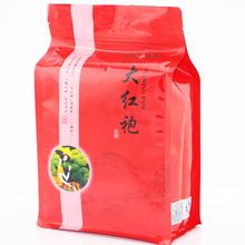 Free shiiping 250g Dahongpao tea,Big Red Robe Oolong ,wu long wulong wu-long weight loss da hong pao black tea+Gift