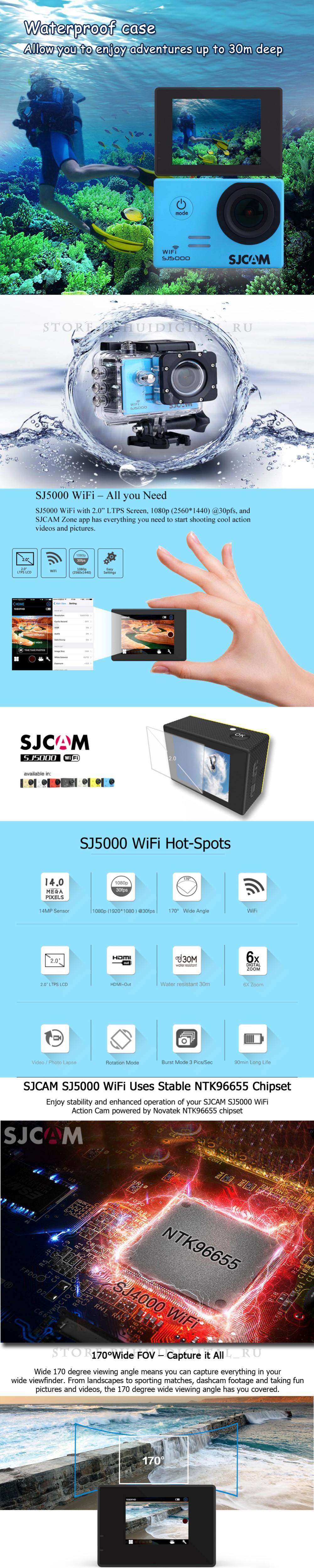 sjcam5000wifi  1