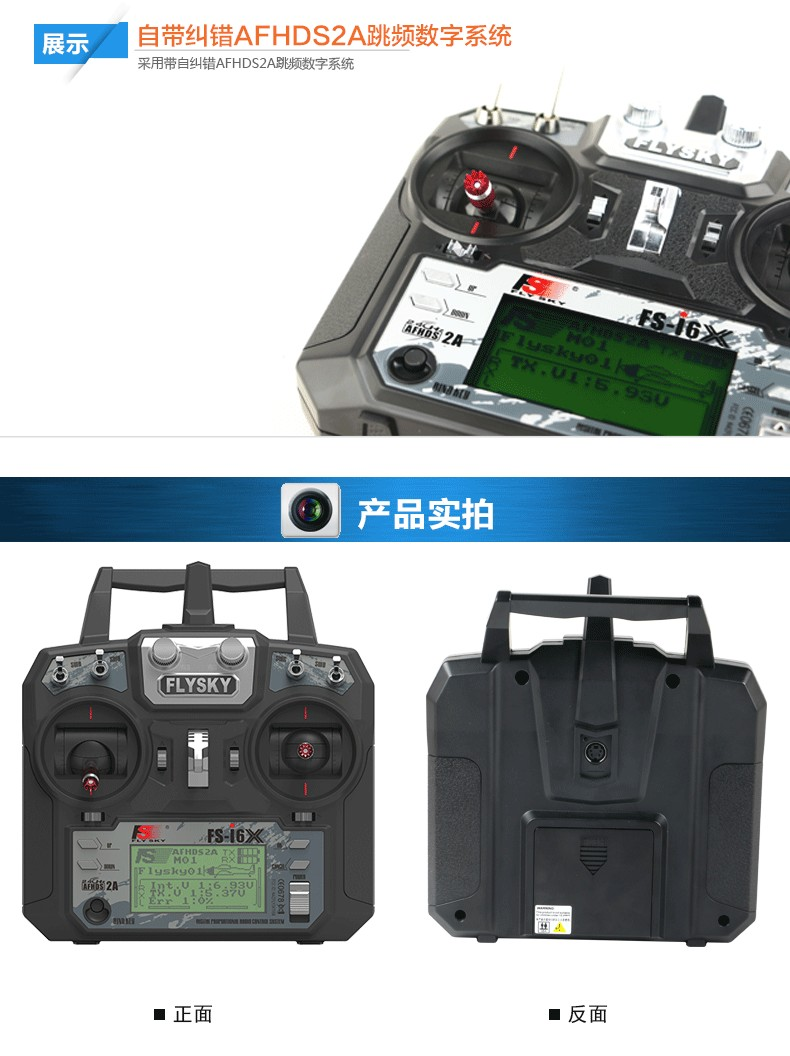 Newest Flysky FS-i6X 2.4GHz 10CH RC Transmitter With i-BUS Receiver For RC Heli Quadcopter Airplane mode 1 / 2
