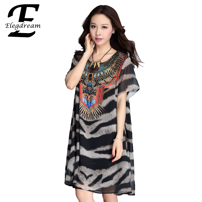 Online Get Cheap Zebra Print Dresses for Women -Aliexpress.com ...