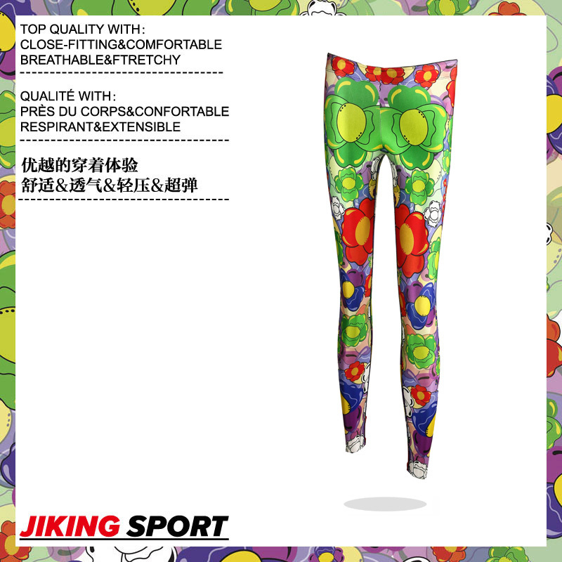 fashion flower print women training legging breathable fabric fitness allover workout 6047 - CFSKY SPORTS store
