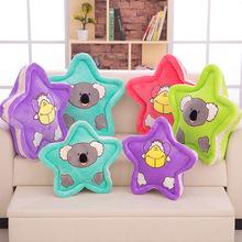 Soft Cartoon Animal Monkey Koala Five-pointed Star Seat Cushion Pillow Stuffed Plush Toy Doll Car Back Cushion Free Shipping