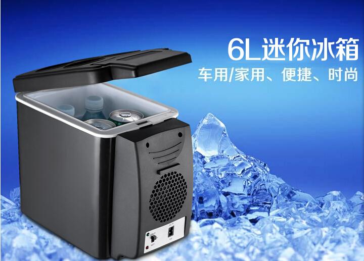 DC12V 6L mini refrigerator/ Car mini fridge /12V i cooler and warmer(China (Mainland))