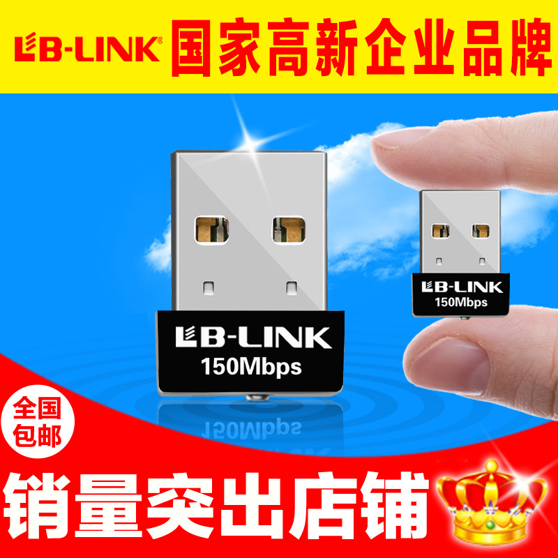 wifi card.usb wireless network card .mini wifi transmitter. mobile phone .desktop notebook ap(China (Mainland))
