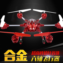 6 axis aerial aircraft alloy remote control aircraft model aircraft UAV helicopter shatterproof toy rc drones