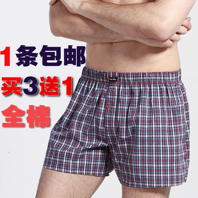 Summer summer male 100% cotton boxer panties men's 100% loose cotton boxer shorts aro pants shorts pajama pants