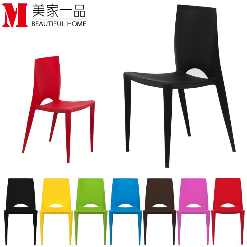 buy bellinichair bellini chair hotel chair minimalist modern chairs