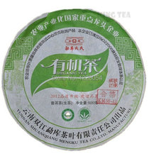 2012 ShuangJiang MENGKU YouJiCha Beeng Cake Bing 500g YunNan Organic Pu'er Raw Tea Sheng Cha Weight Loss Slim Beauty