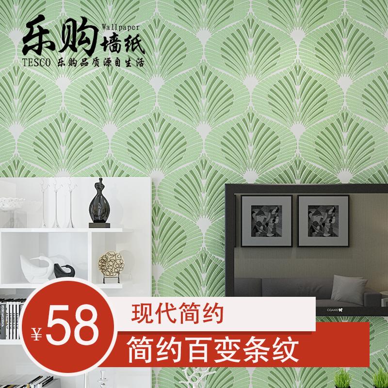 Modern minimalist wallpaper variety stripe woven wallpaper for Minimalist living vs simple living
