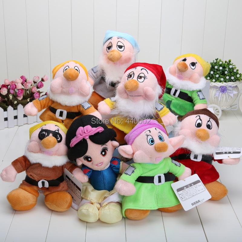 "8pcs/set Free shipping The Snow White Princess and 8"" Seven Dwarfs Soft plush Doll Toys set(China (Mainland))"
