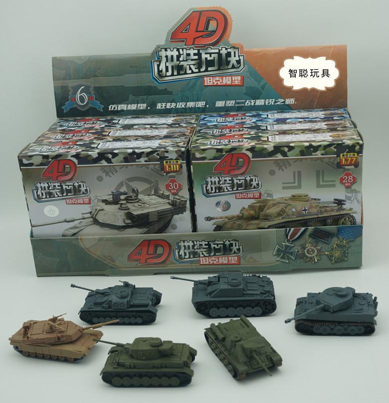 HOT!!! 2015 boy toys 6pcs/lot Tiger tank world war ii, Germany 4d assembled tank model model toy blocks Compatible with l-e-g-o(China (Mainland))