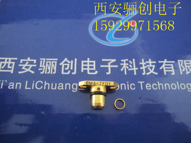 Free shipping 2 PCS/LOT high-frequency connector BMA - JFD2 rf connector(China (Mainland))