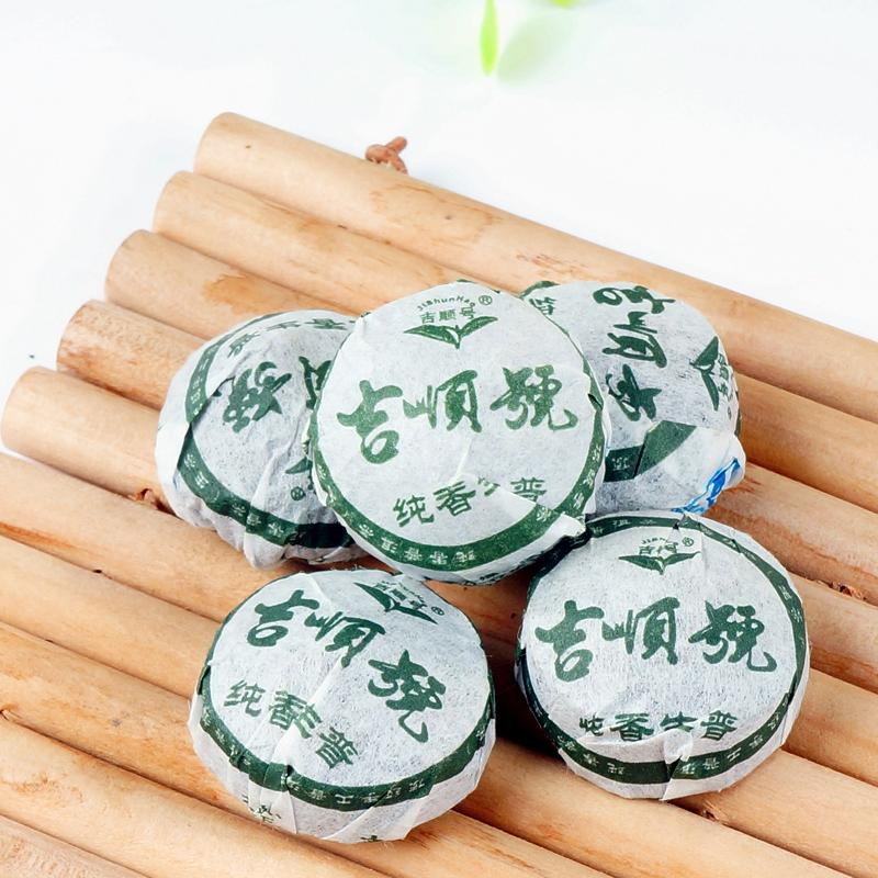 100 Free shipping Tenda No Pu er raw tea flavor mellow alcohol series of small Tuo