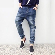 Fashion 2015 New Baggy Elastic Harem jeans Men Plus Size Taper Jeans Joggers Casual Hip hop Legging Pants Pencil Jeans Calv Jean