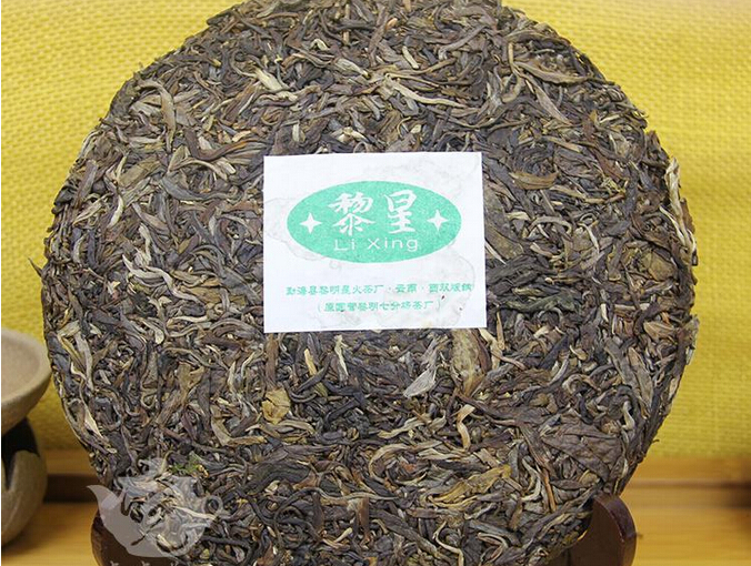 Гаджет  357g Puer 901 menghai dayi 7542 puer raw puerh tea Chinese yunnan puer  tea  puerh health care products the tea for weight loss None Еда