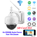 HD 720P Wireless WiFi IP Camera PTZ 2 8 12mm 4XZoom Auto focus IR CUT Onvif