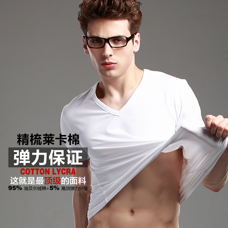 2015 Top Fashion Rushed Cotton Modal Tshirt Fitness Men Shirt Men's Short-sleeved T-shirt Solid Color Elastic Tight V-neck Slim(China (Mainland))