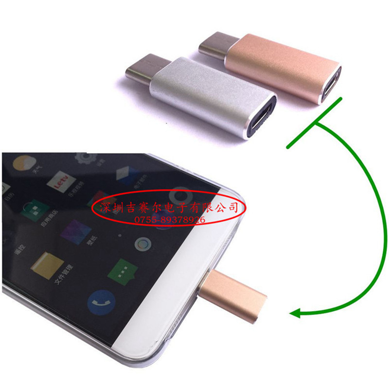 USB 3.1 Type-C Male to USB Female Converter USB-C Adapter For Letv Xiaomi 4C ZUK Z1 MEIZU PRO5 Nokia N1 ONE PLUS TWO