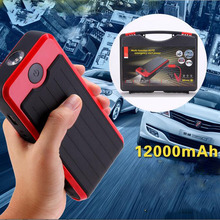 12000MAH Car Emergency Battery Jump Starter & Rechargeable External Portable Mobile Power Bank Charger with Plastic Box LR15