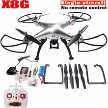 RC drone profissional Syma X8G without camera quadrocopter 6-Axis drones syma x8 Big Quadcopter RC Helicopter dron(China (Mainland))