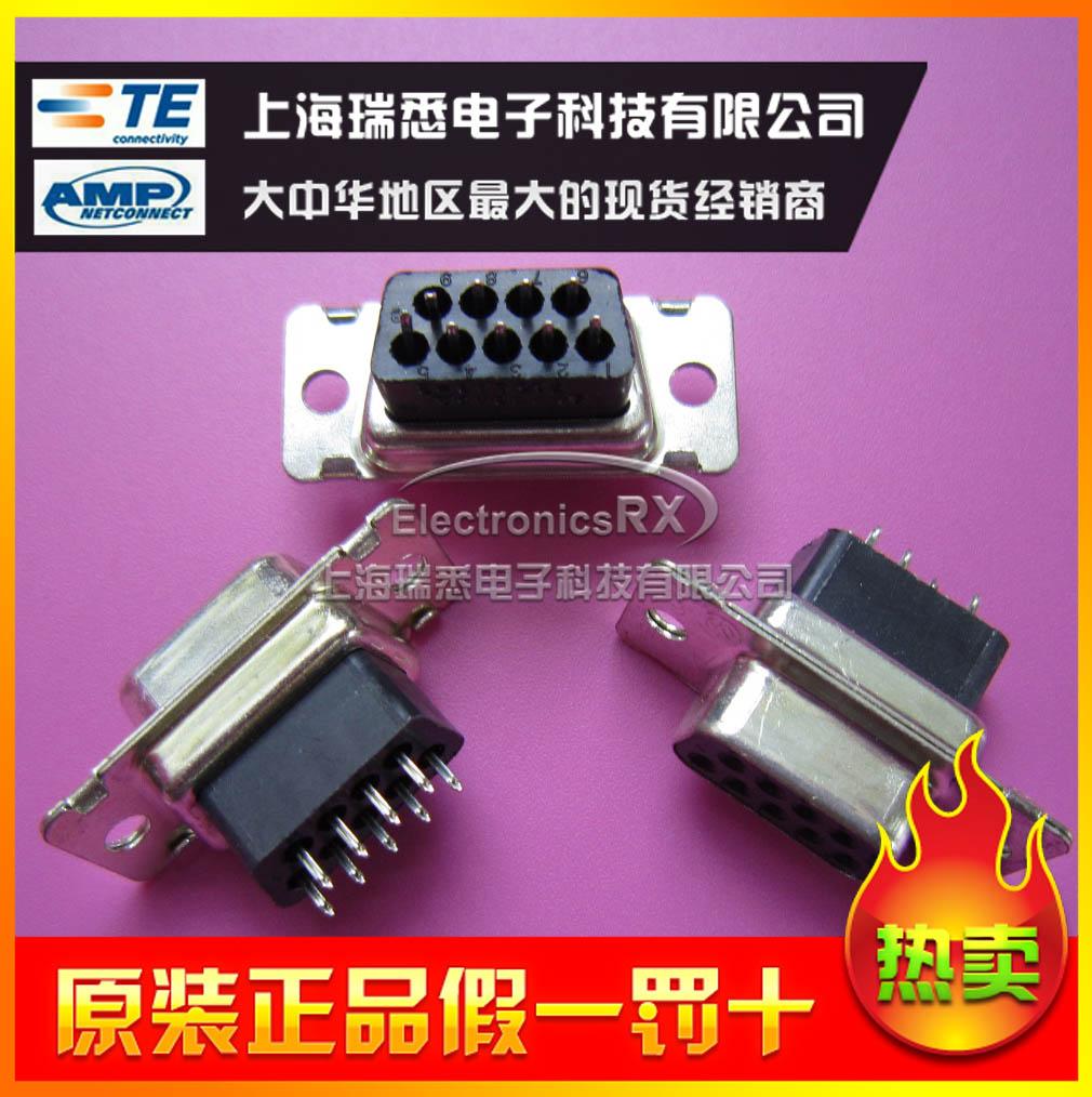 Original AMP ample TE tyco import connectors 9 core socket 745183-2<br><br>Aliexpress