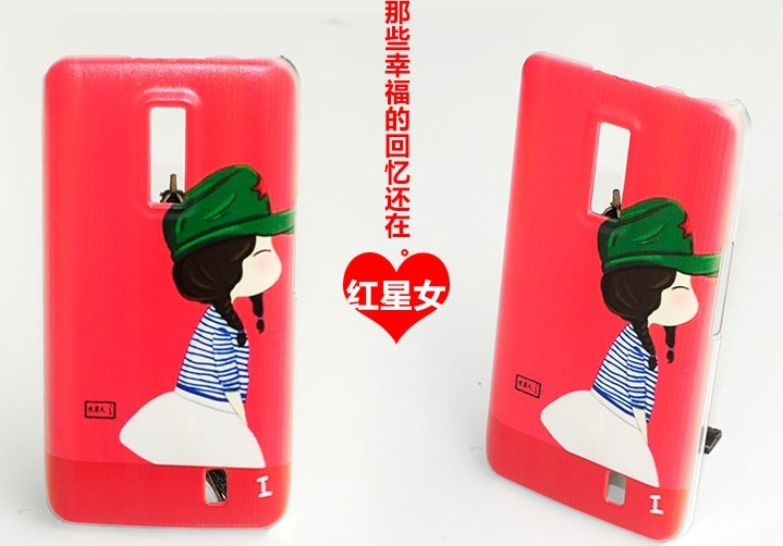 hot sale green hat love couples phone girl hard plastic case cover for OPPO Find muse R821T(China (Mainland))
