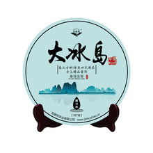 357g Chinese YunNan puer pu'er puerh Puer tea Ancient Iceland Pu er Raw Pu'er Tea Sheng erh health lose weight slimming - JISHUNHAO store
