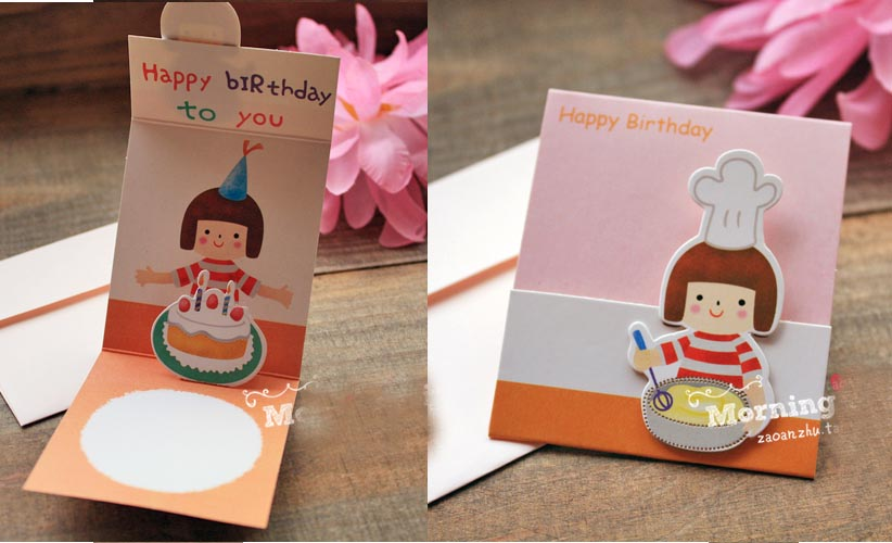 card pendrive Picture More Detailed Picture about 12pcsset – Creative Birthday Card Messages