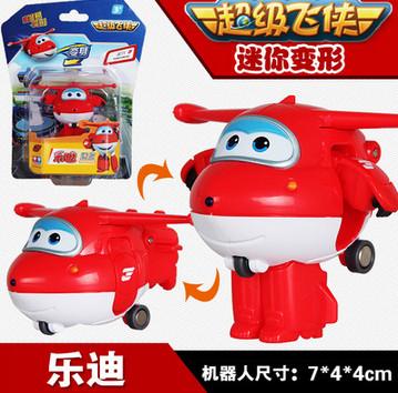 Audi double drill super flash toys mini small deformation robot Peter pan full rodek love xiaoqing(China (Mainland))