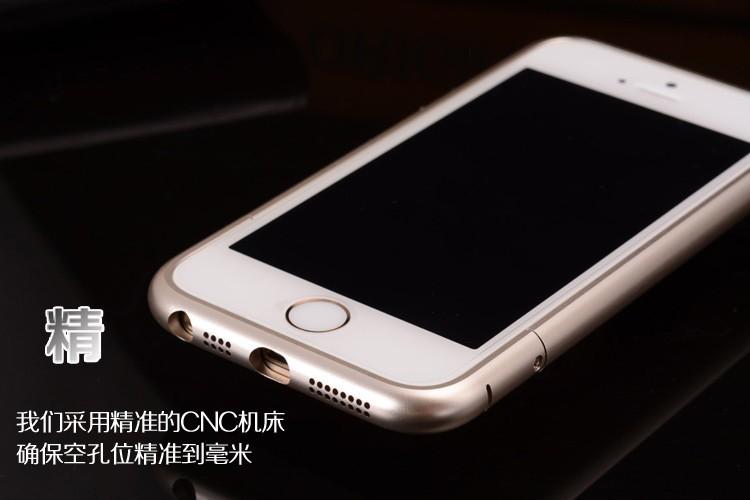 5S מקרה עבור iPhone 5 5s 5g כיסוי אחורי מתכת מגן