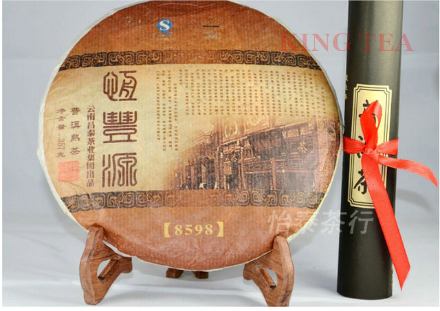 2007 ChangTai 8578 HengFengYuan 357g Beeng Cake YunNan Organic Pu'er Ripe Tea Weight Loss Slim Beauty Cooked Shou Shu Cha
