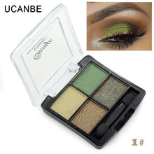 professional glitter eyeshadow naked palette make up 4 colors fashion brand cosmetic makeup shining eye shadow brush