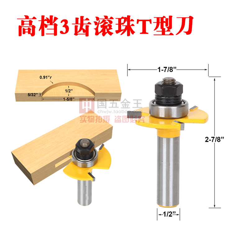 T-type Woodworking Milling Cutter Slotted Knife Engraving Machine Knife Wooden Case Cutters Tenon Tenon Knife(China (Mainland))