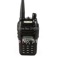 pmr walkie talkie promotion