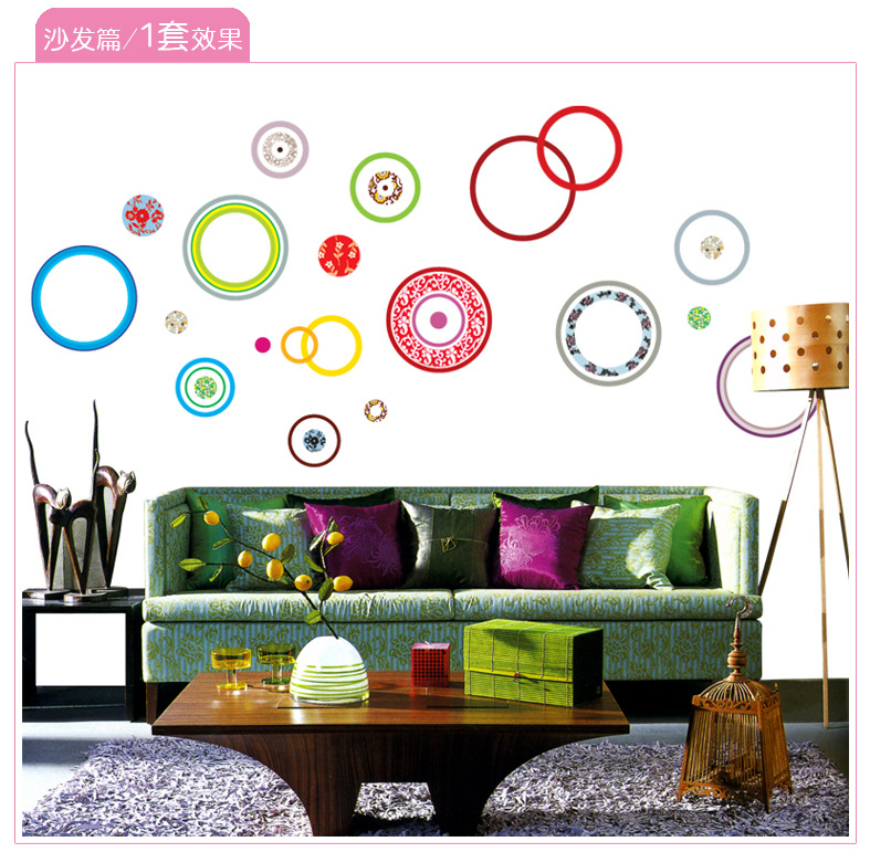The factory direct sale stickers 9049 fifth generation can remove the wall stickers DIY color circle of art Yiwu(China (Mainland))