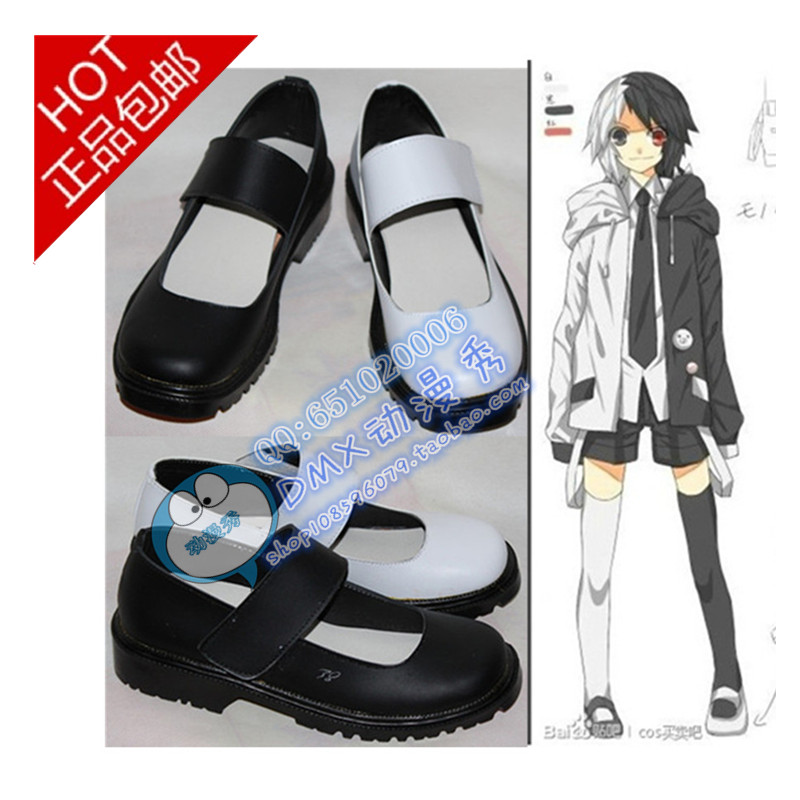 Super Dangan Ronpa 2 black-and-white monokuma cosplay shoes customize<br><br>Aliexpress