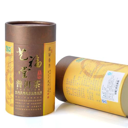 premium puer tea fragrance royal puer tea 250 tank Chinese yunnan puerh tea pu er for weight loss products man women(China (Mainland))